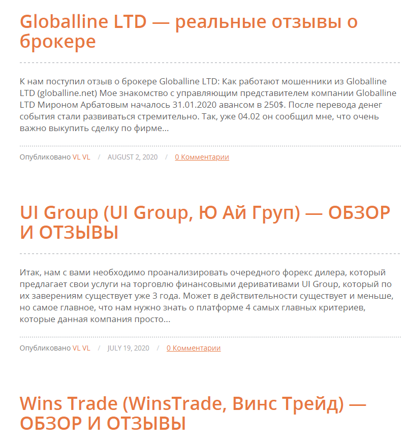 Infoscam сайт и блог